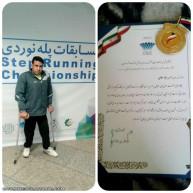 صعود بهزاد سلامی به برج میلاد تهران