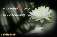 اللّهــــم عجّــل لولیـــــک الفـــرج