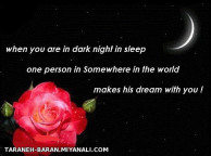 when you are in dark night in sleep  ...