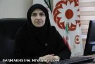 مدیرکل بهزیستی استان آذربایجانشرقی