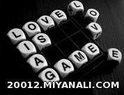 عشق ی بازیه........