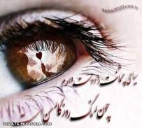 غم عشق