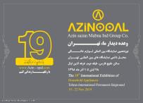 دعوت از دوستان برای شرکت در نمایشگاه تهران