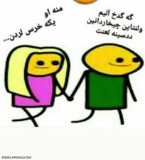 ولنتایییین مبارک. الله تمام سینگلره قسمت السین