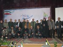 مراسم تجلیل از شعرای استان آذربایجان شرقی