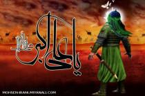 روز هشتم محرم. منتسب به حضرت علی اکبر علیه السلام