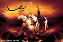 روز  تاسوعا   منتسب به علمدار کربلا حضرت ابوالفضل عباس علیه السلام
