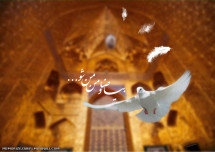« میلاد با سعادت حضرت امام رضا علیه السلام مبارک باد »