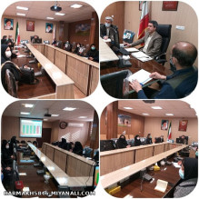 برگزاری اولین جلسه هم اندیشی مراکز مثبت زندگی در بهزیستی شهرستان میانه