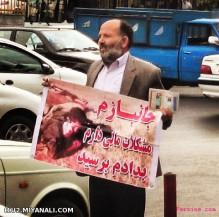 درخواست کمک یک جانباز از مردم در وسط ترافیک تهران