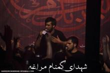 کربلایی حسین عینی فر