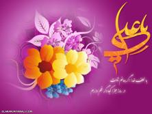 ولادت با سعادت حضرت علی (ع) و روز پدر مبارک باد.