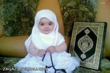 سلام نماز و روزهاتون قبول باشه