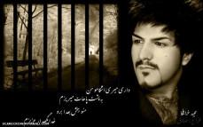 مجید خراطها-خدانگهدار