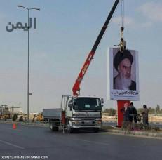 نصب تصویر بزرگ امام خمینی (ره)در اتوبانهای یمن...