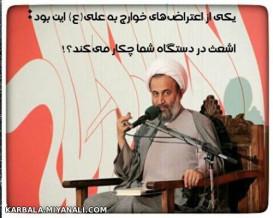 اشعث میآمد و یکجوری پیچ موتور ماشین #مقاومت امیرالمؤمنین(ع) را شل میکرد.