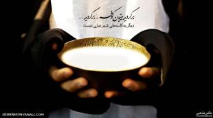 شهادت مظلومانه آقامون حضرت علی (ع) تسلیت باد
