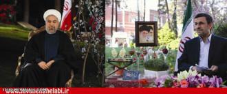 تفاوت تبریک سال نو احمدی نژاد و تبریک سال نو روحانی