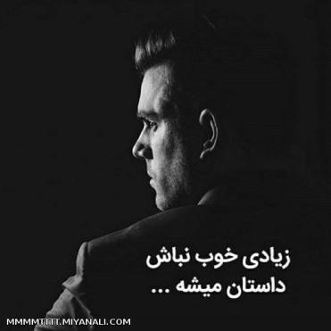 Ziyad khob nabashid