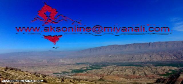 روستای زیبای زرانگوش در دیدگاه کوهستان